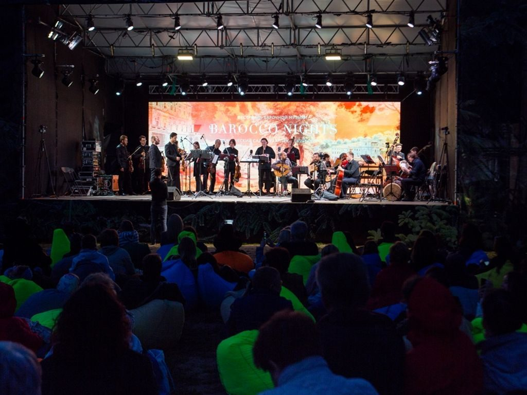 Международный оперный фестиваль BAROCCO NIGHTS