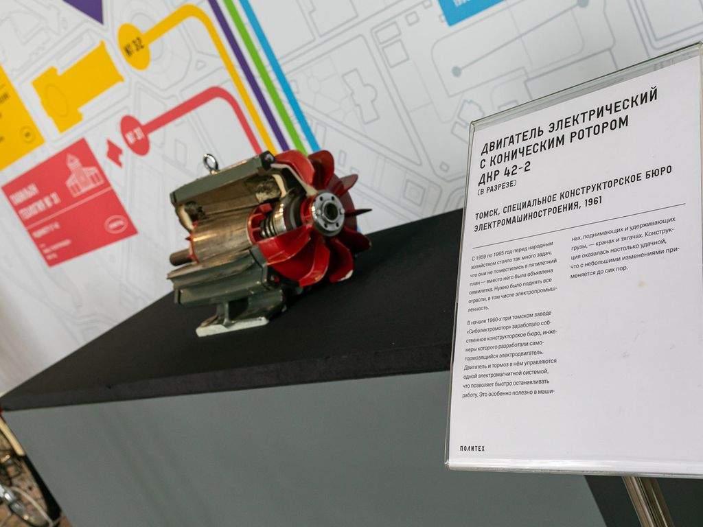 Двигатель на Выставке За витриной