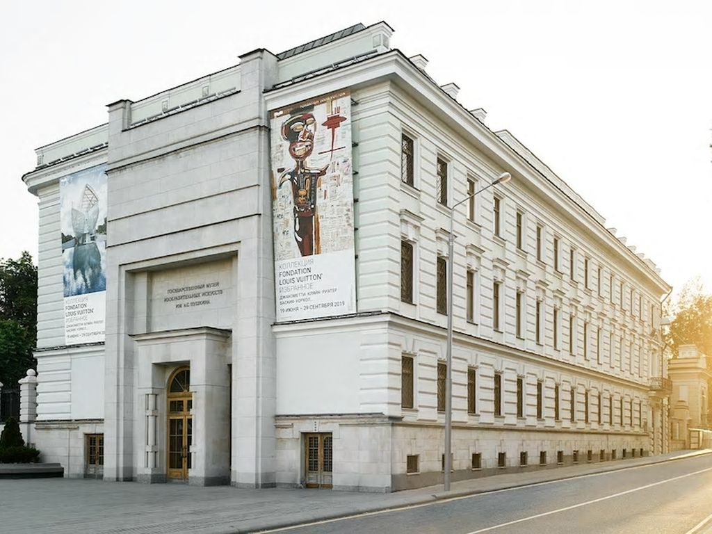 Fondation Louis Vuitton в Москве