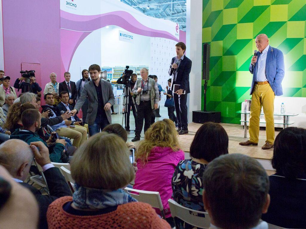 Участники Московской международной книжной ярмарки