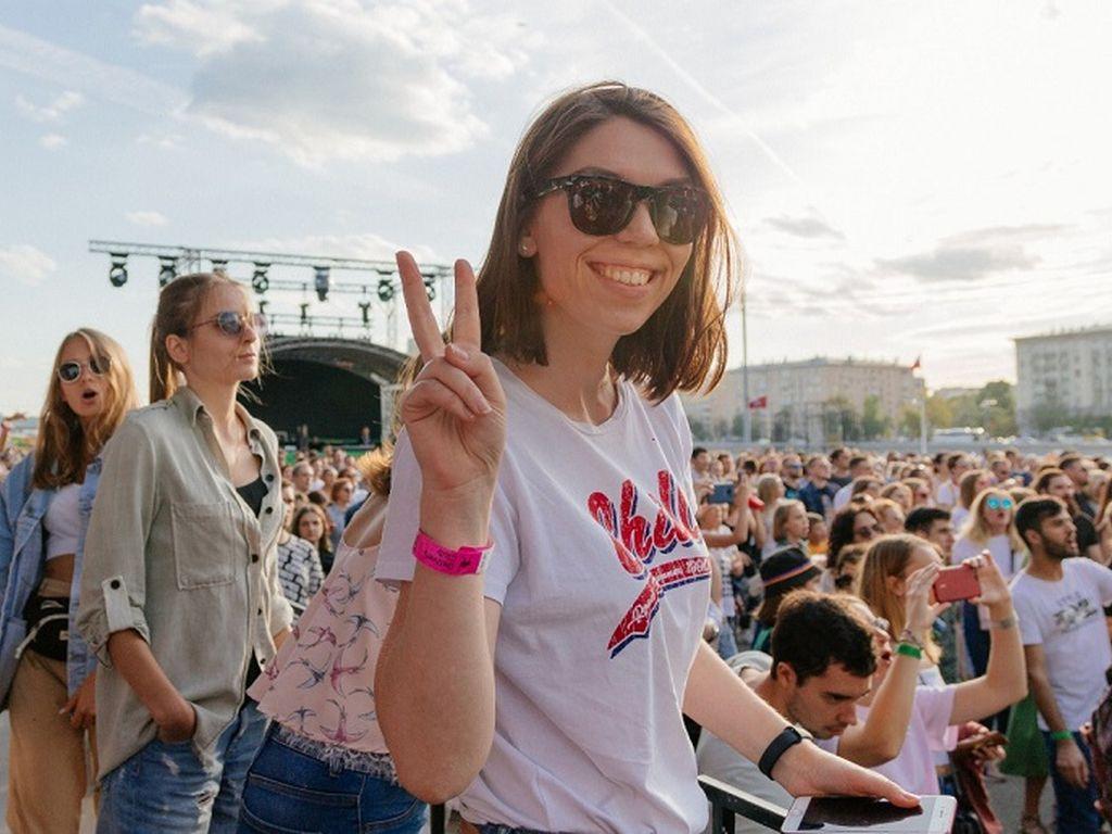 Праздничная программа на день города в парке Горького