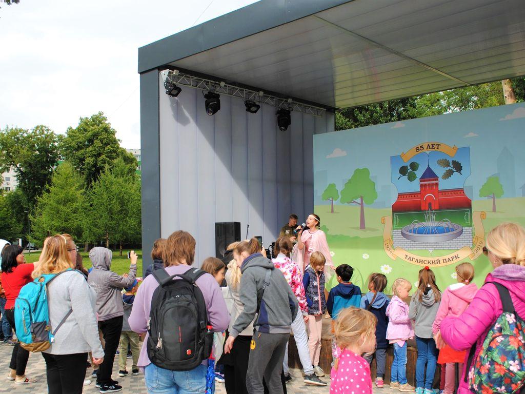 Юбилей 85 лет Детском парке им. Прямикова