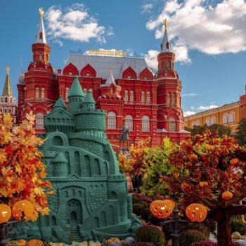 Москва выходные 5-6 октября