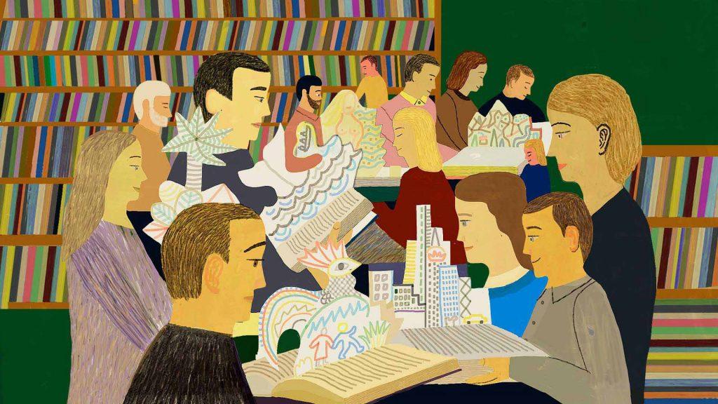 Невавилонская библиотека