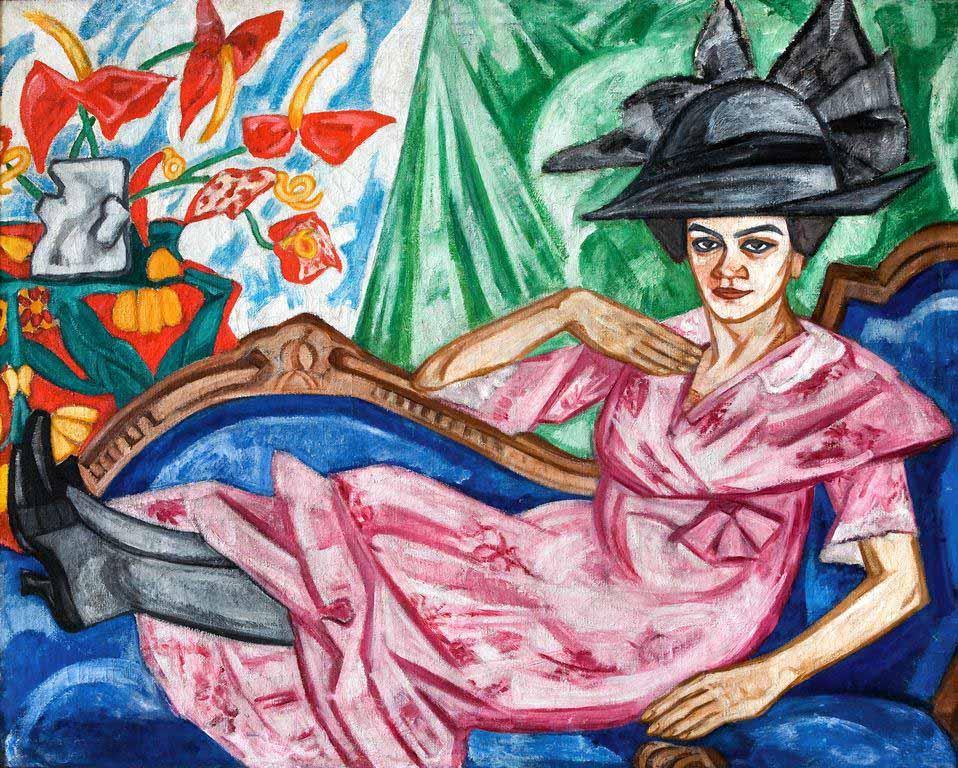 Выставка Союз молодежи Розанова О.В. Портрет сестры