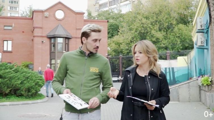 В ZOOпарке со Светланой Акуловой участие Димы Билана