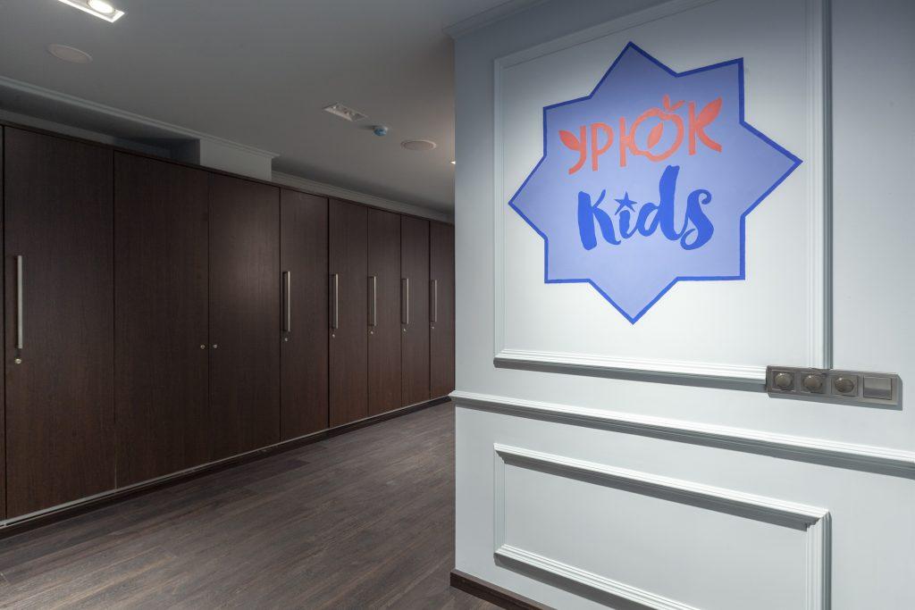 Проект «УРЮК KIDS»