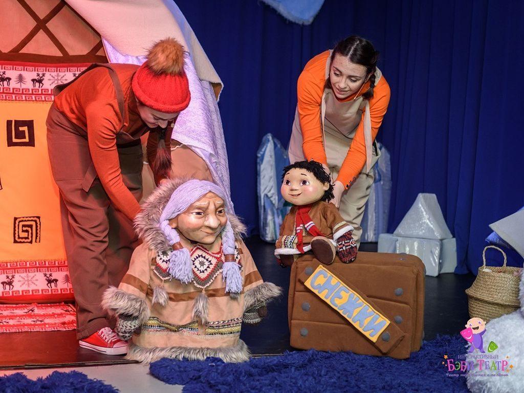 Интерактивный спектакль - Сказка про Умку В Бэбе Театре