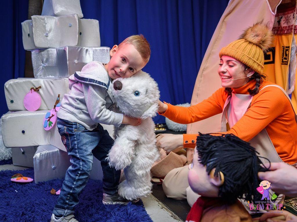 Детский спектакль - Сказка про Умку В Бэбе Театре