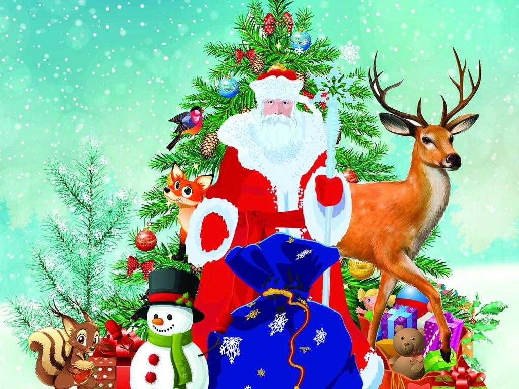 Подарок для Деда Мороз