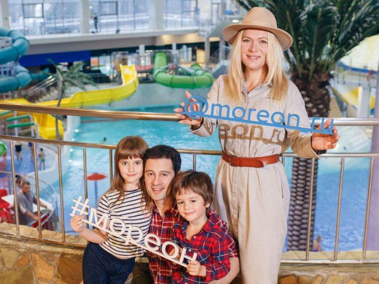 Семья Макарских в аквапарке «Мореон»