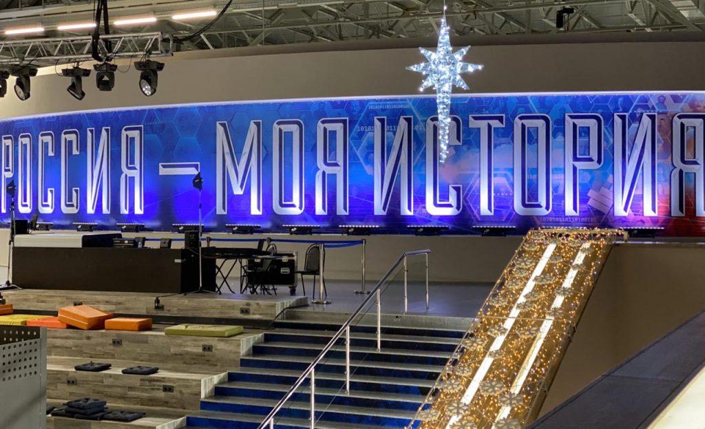 Спектакле на ВДНХ в павильоне Россия-Моя история