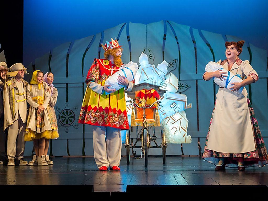 Спектакль Три Ивана