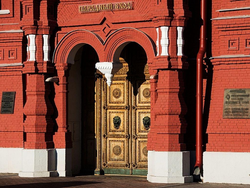 Вход в Государственный исторический музей