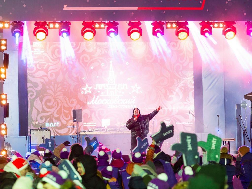 Концерт в День студента на ВДНХ