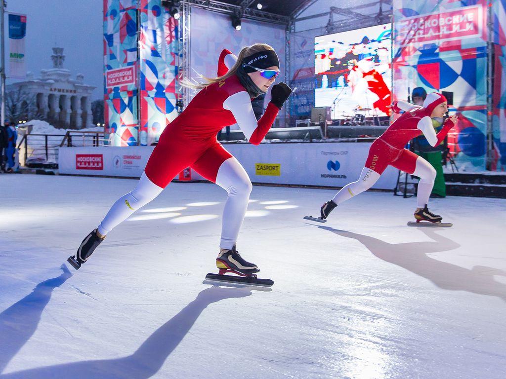 Конькобежный фестиваль Московские молнии