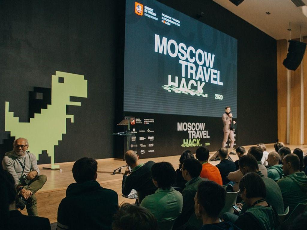 Moscow Travel Hack – первый в России хакатон по цифровизации
