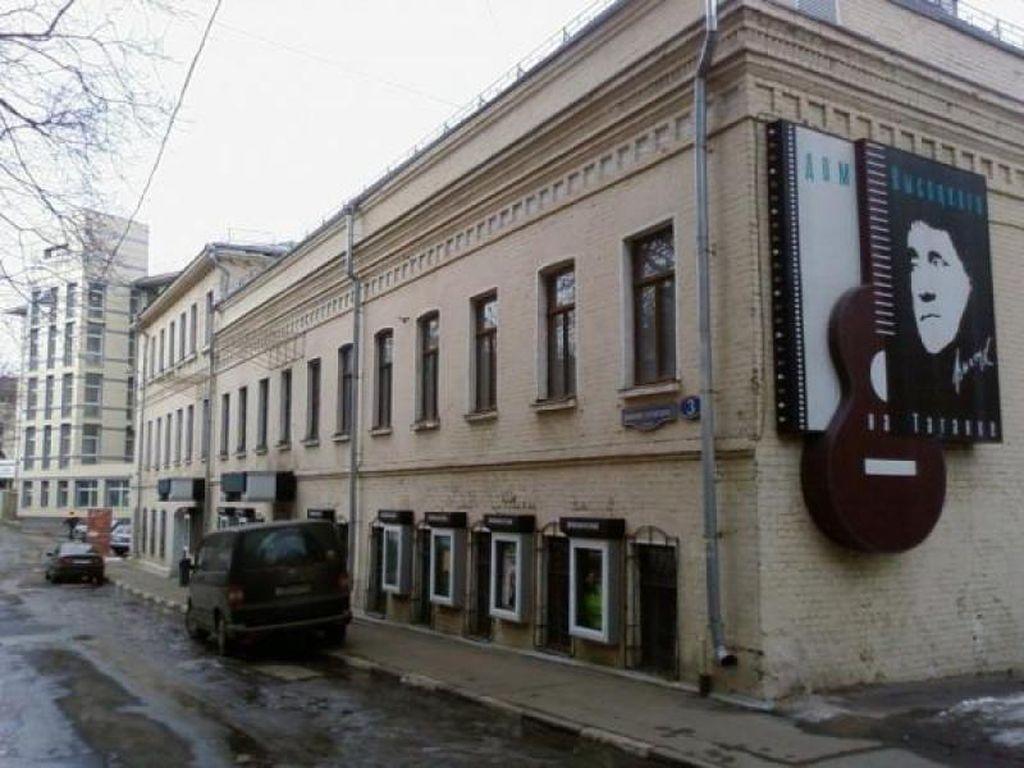Музей Владимира Высоцкого: День Защитника Отечества