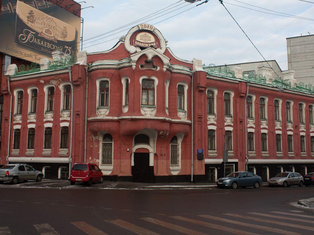 Экскурсии на шоколадную фабрику Бабаевская