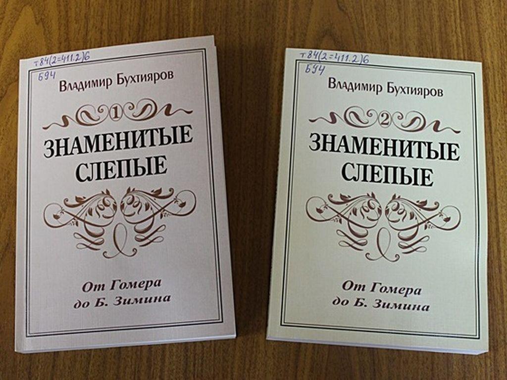 Книжная выставка Михаил Иванович Суворов