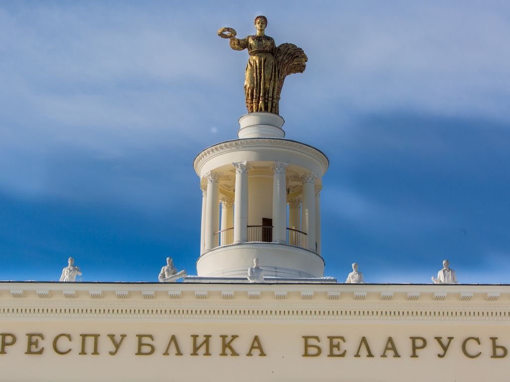 Праздник в павильоне Республика Беларусь на ВДНХ