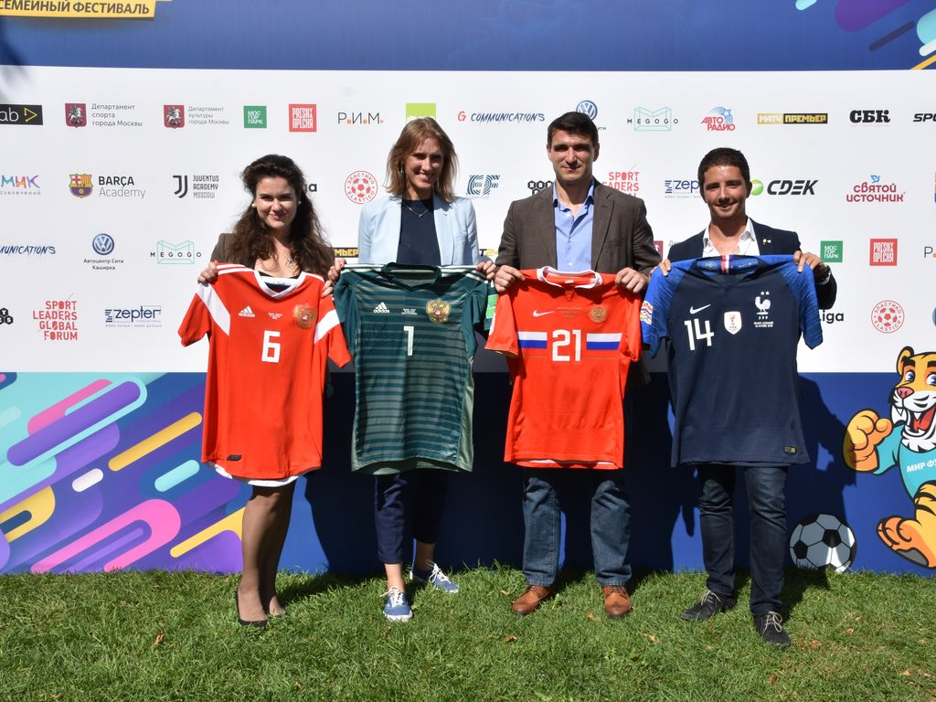 Праграмма развлечений на фестивале Мир футбола