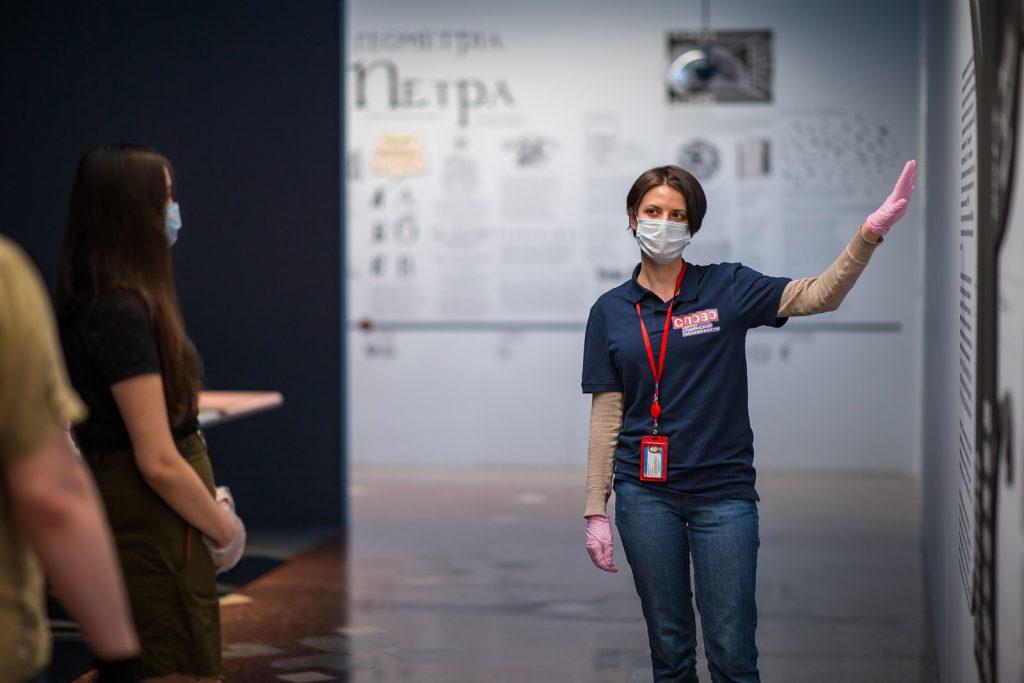Акция бесплатные выходные в Центре славянской письменности «Слово»