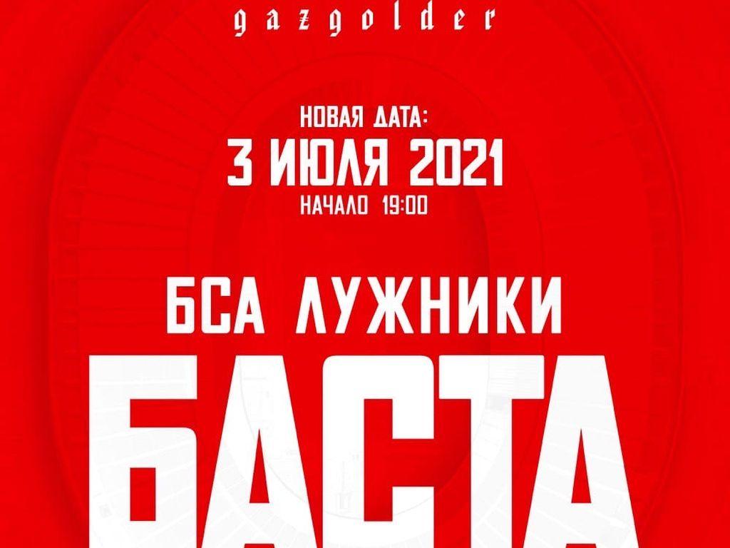 Баста 40