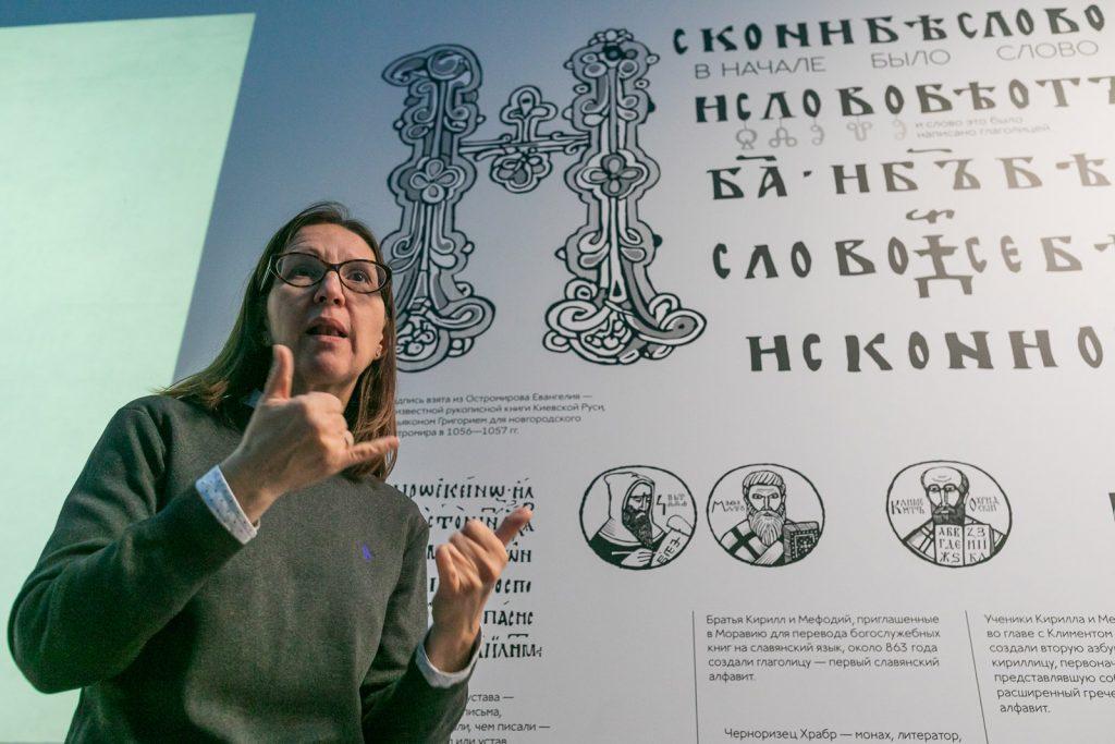 Бесплатные экскурсии с переводом на жестовый язык