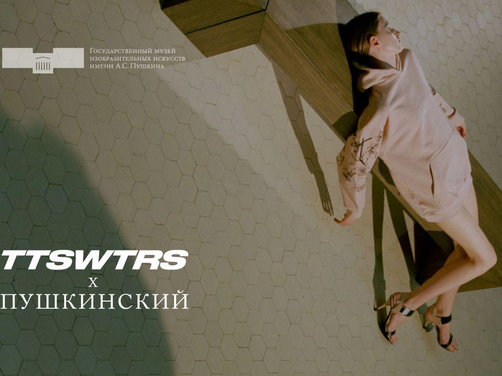 Бренд TTSWTRS и Пушкинский музей выпустил коллекцию одежду
