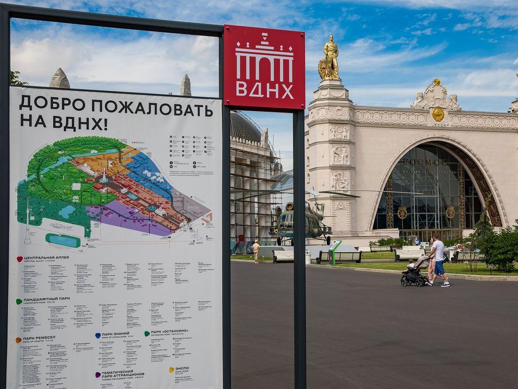 """Проект """"Активные граждане"""" : оценили тематические зоны на ВДНХ"""