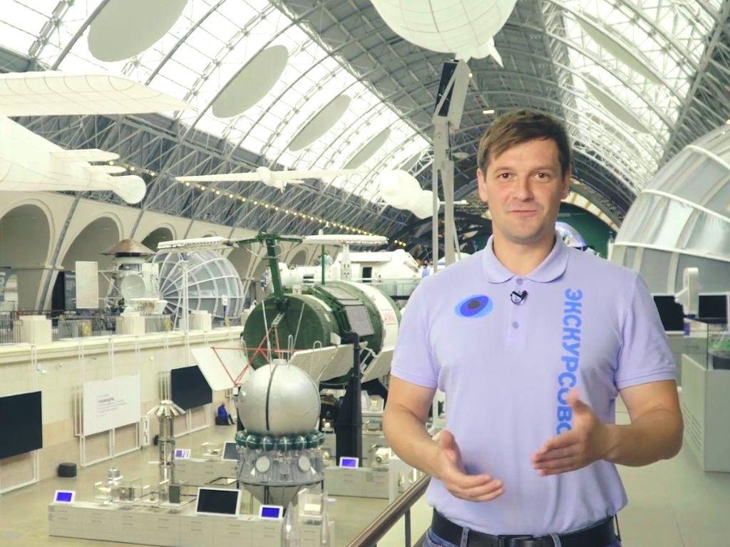 Центр Космонавтика и авиация: Лекция Единство в космосе