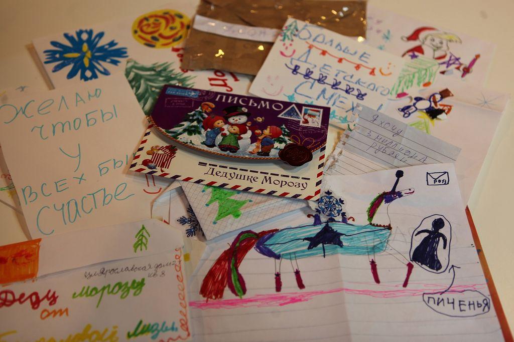 Новогодняя почта от детей деду Морозу