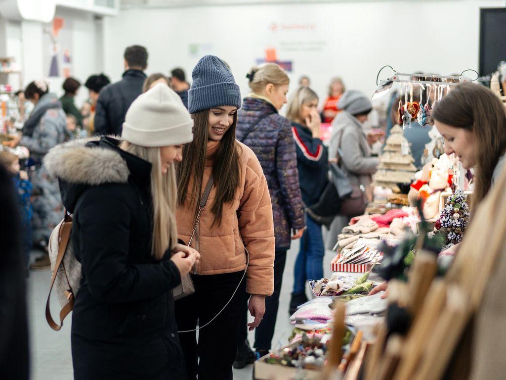 Ярмарка новогодних подарков Happy Market