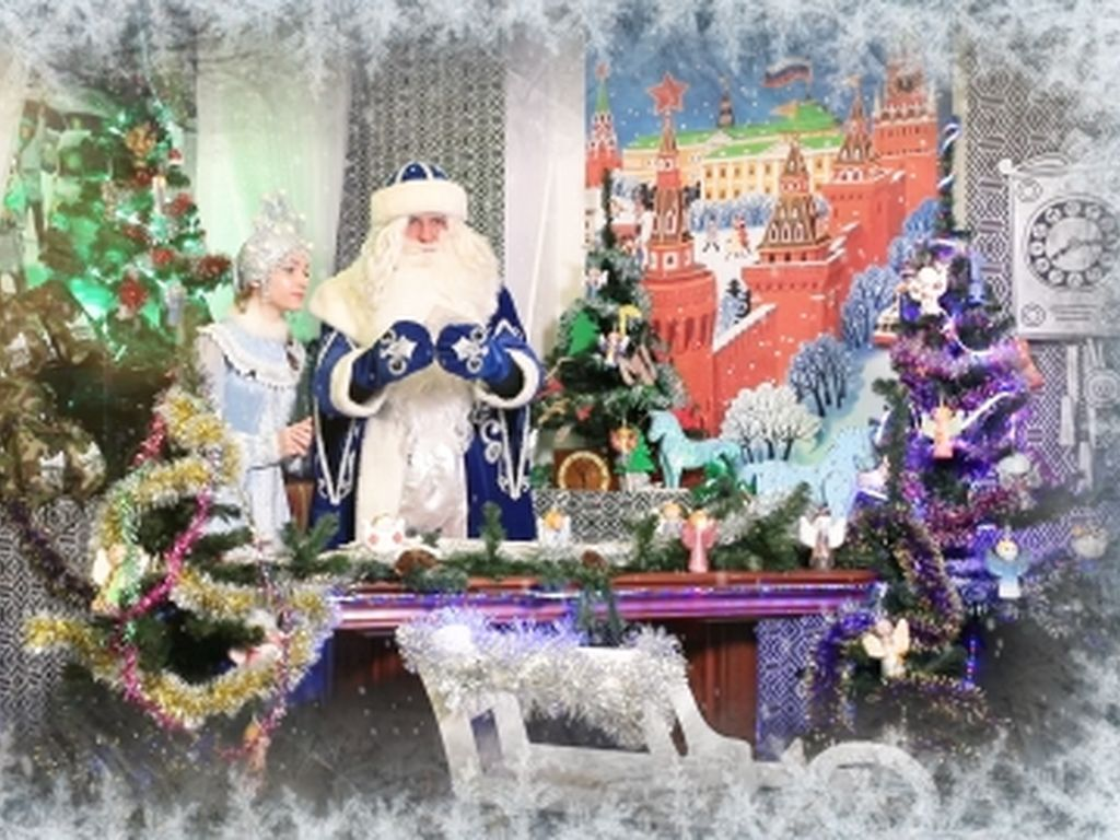 Новогодний онлайн-квест елка победы для детей
