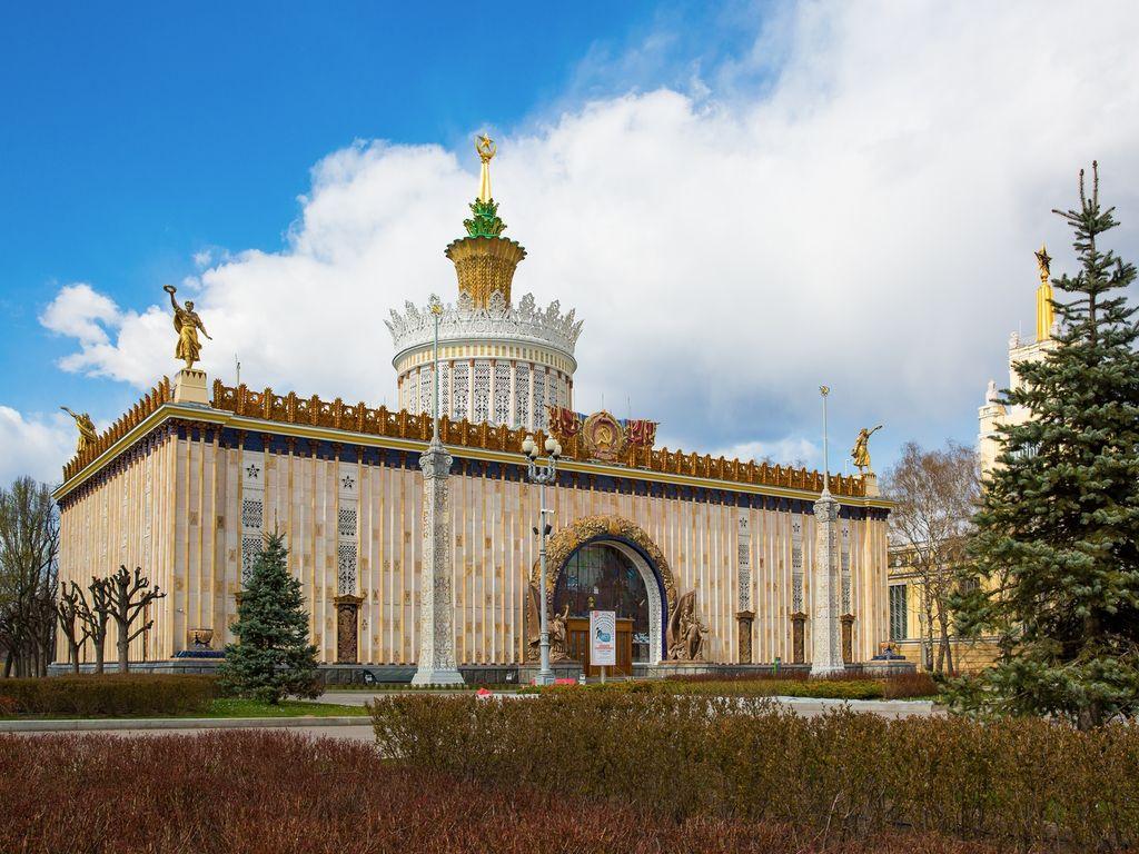 Центр славянской письменности «Слово»