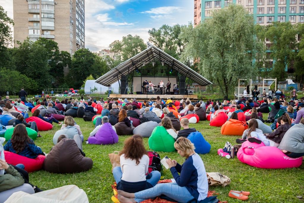Фестиваль биг-бэндов