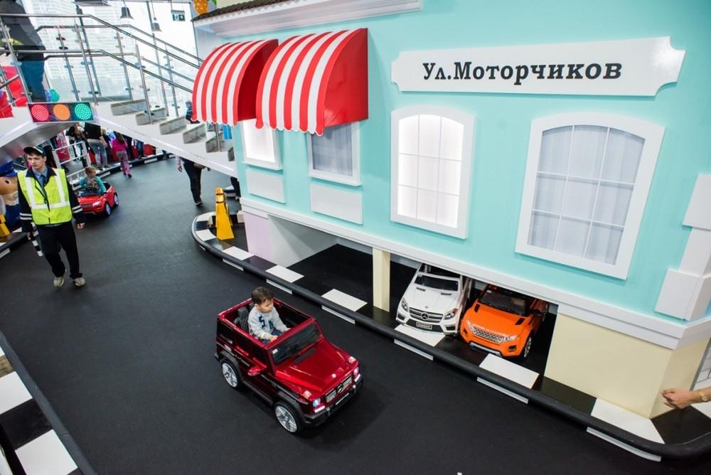 Мотор Сити для детей
